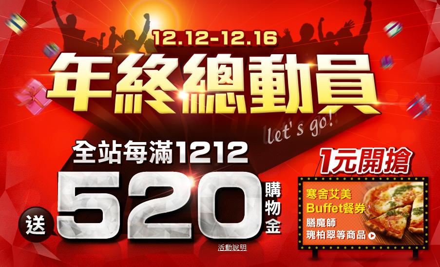 螢幕快照 2014-12-12 下午2.32.30