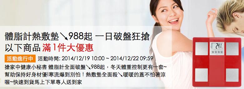 螢幕快照 2014-12-19 下午2.32.21