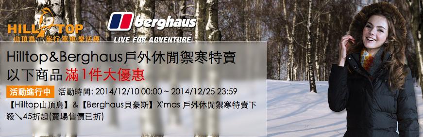 螢幕快照 2014-12-24 下午2.06.32