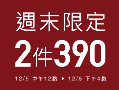 2014-12-07 03.51.57 pm