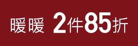 2014-12-07 03.52.18 pm