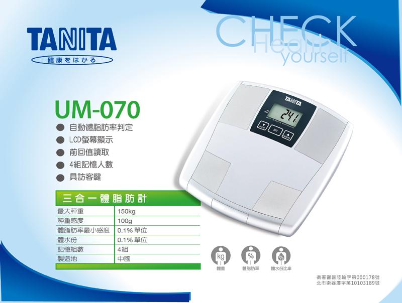 DABC4Q-A90056HRP000_539832ac17a54
