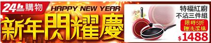 螢幕快照 2015-01-06 下午4.18.53