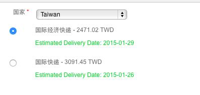 螢幕快照 2015-01-16 上午10.56.50
