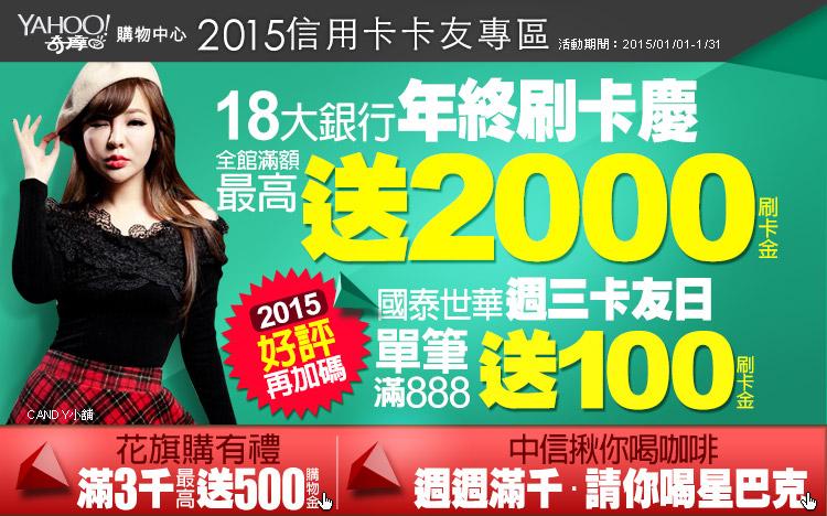 20141222-Bank_1