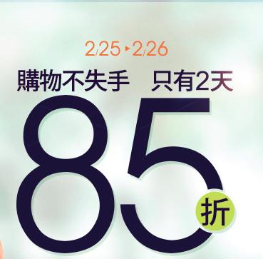 螢幕快照 2015-02-25 上午10.40.02