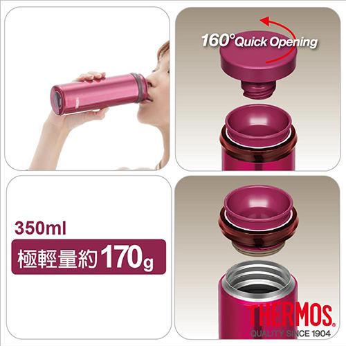 JNO-350-A-500-M