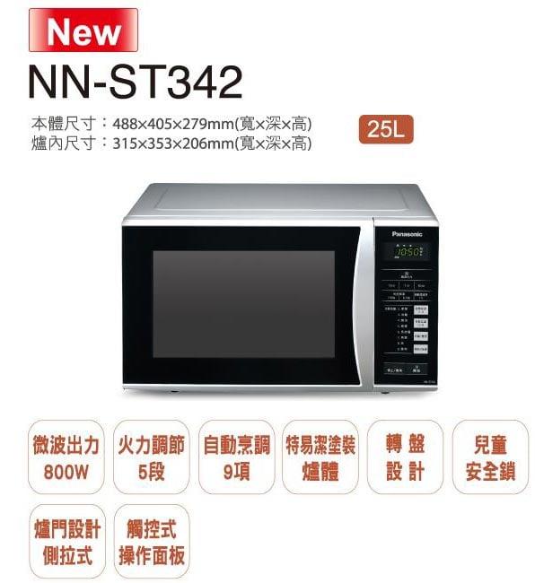 st-5773652-1