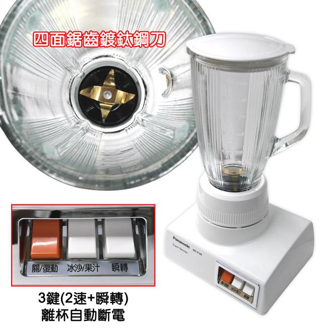 MX-V188-650-1