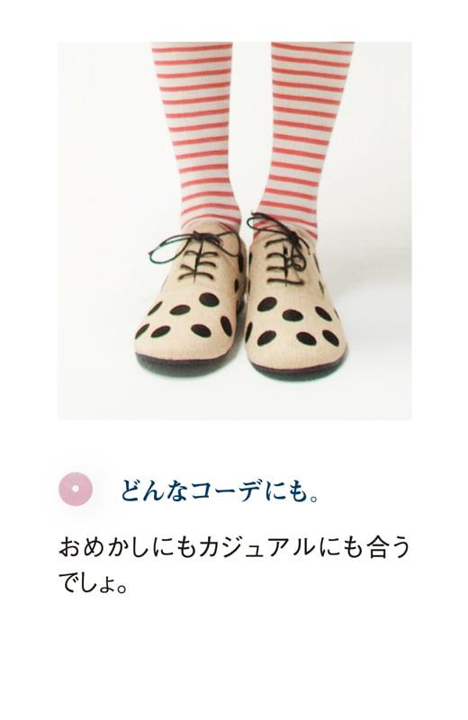 goods_37089_4
