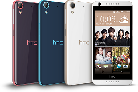 htc-desire-626GP-tw-phone