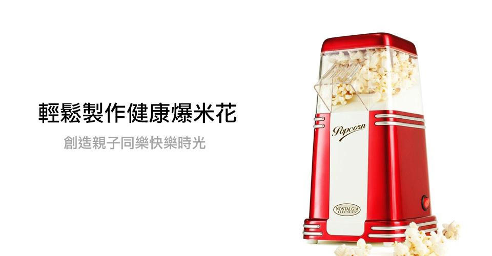 drago-bg2-popcorn